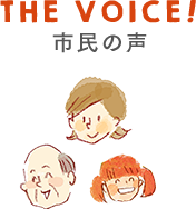 THE VOICE 市民の声 市民のイラスト